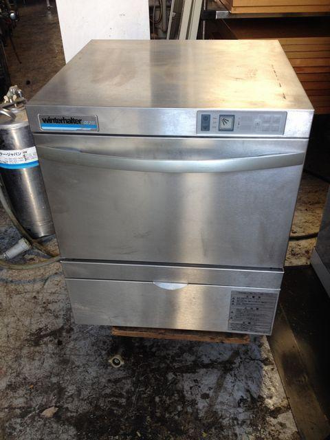ウインターハルターグラス洗浄機:GS215